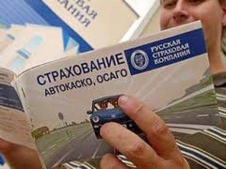 РГ + Россия 24: Техосмотр и автострахование