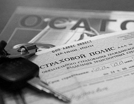 Госдума приняла законопроект, разрешающий покупать ОСАГО на 15 дней без ТО